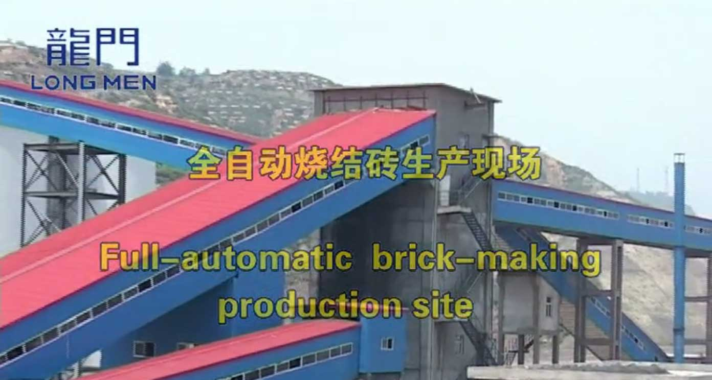 Brcik making line about RunXin Brick machine